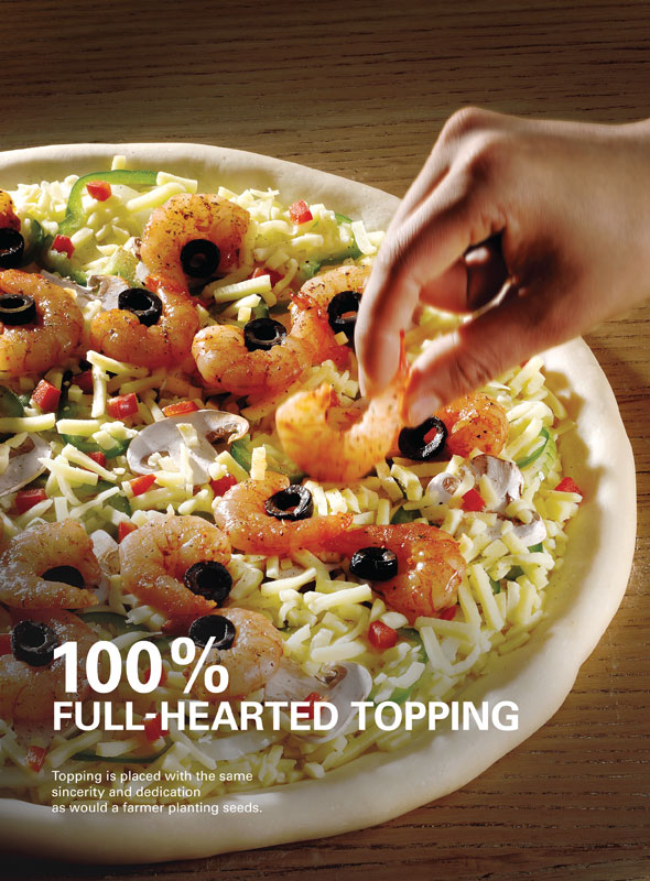 100% FULL-HEARTED TOPPING
