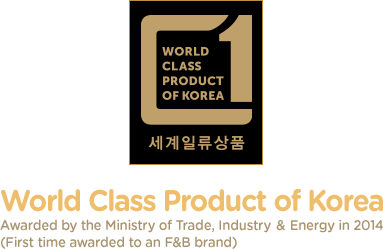 세계 일류상품 world Class Product Of Korea
